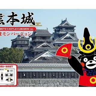 *代購* 富士美模型熊本熊系列7號熊本城熊本熊版手冊塑料模型熊本熊7