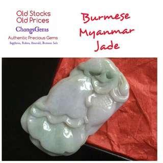 🎅Sale Myanmar Jade Pendant