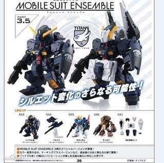 Mobile Suit Ensemble 3.5 / Part 043 044 047 / Gundam TR-1  + 武器 + 飛機/ 高達MSE