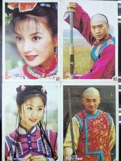 環珠格格postcard4張( 趙薇,林心如,蘇有朋,周杰)