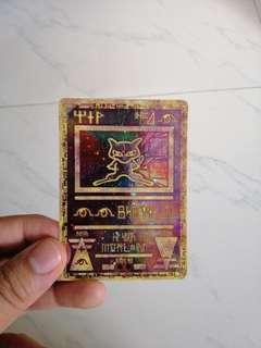 Pokemon Cards - Ancient Mew Card