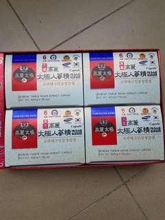 Korean Ginseng 720 Capsules