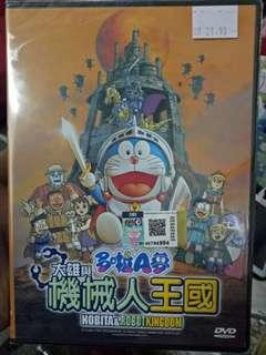 Doraemon Movies - Nobita & Robot Kingdom