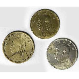 China coin- 1914 Republic Of Coin Yuan Shi-Kai