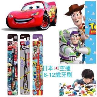 日本空運現貨🇯🇵Tomica/Car's/ Toy Story牙刷