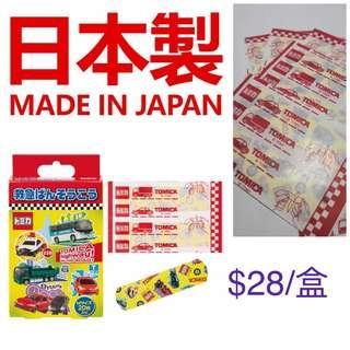 日本🇯🇵Tomica膠布😍!現貨