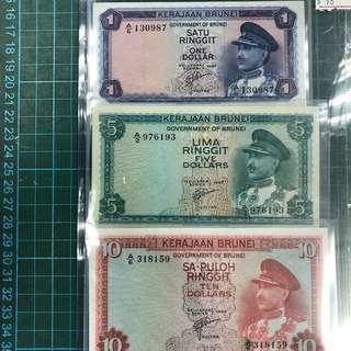 Brunei $1 $5 $10