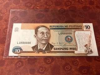 UNC Philippines 10 piso with solid no.666666