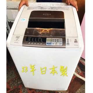 桃園老朋友二手家具  日立洗脫烘洗衣機   家電保固三個月  家電傢俱回收處理