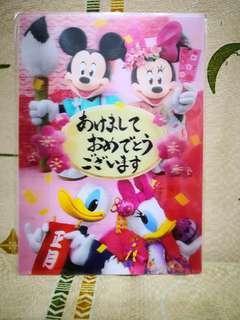 Disney - Donald Duck / Donald 立體明信片 post card