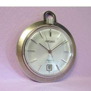 Great condition ! Vintage Seiko Skyliner 21-Jewels Pocket Watch - hand winding