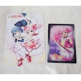 魔法少女小圓 日本限定3D卡及雜誌明信片