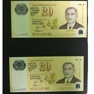 Singapore and Brunei $20 (20 dollar) notes commemorating 40 years of currency interchangeability agreement