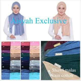 🚚 10pcs Aisyah exclusive tudung