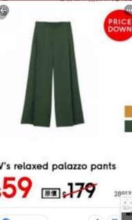 Uniqlo gu beige pleated wide pant