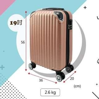 艾力19吋ABS防刮耐摔360萬向輪行李箱+現貨促銷+一件免運