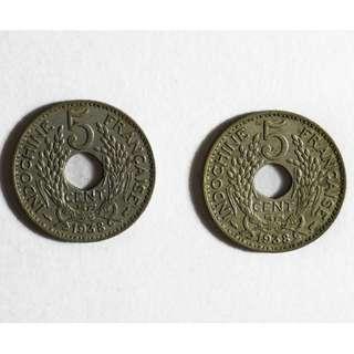 1938 5 Cent Coin Republique Francaise Indochine