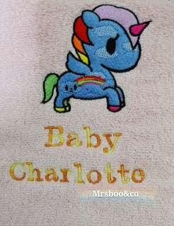 Names embroidery towel