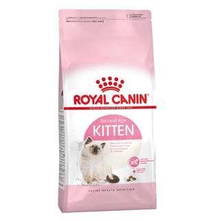 10KG Royal Canin Kitten Dry Food