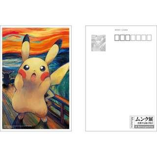 Ready stock: 3 sets only POKEMON TCG X MUNCH The Scream Postcards