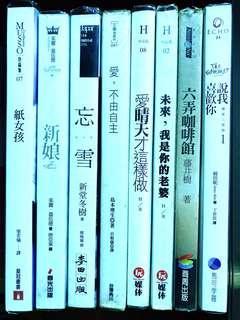 🚚 愛情小說 $70/本