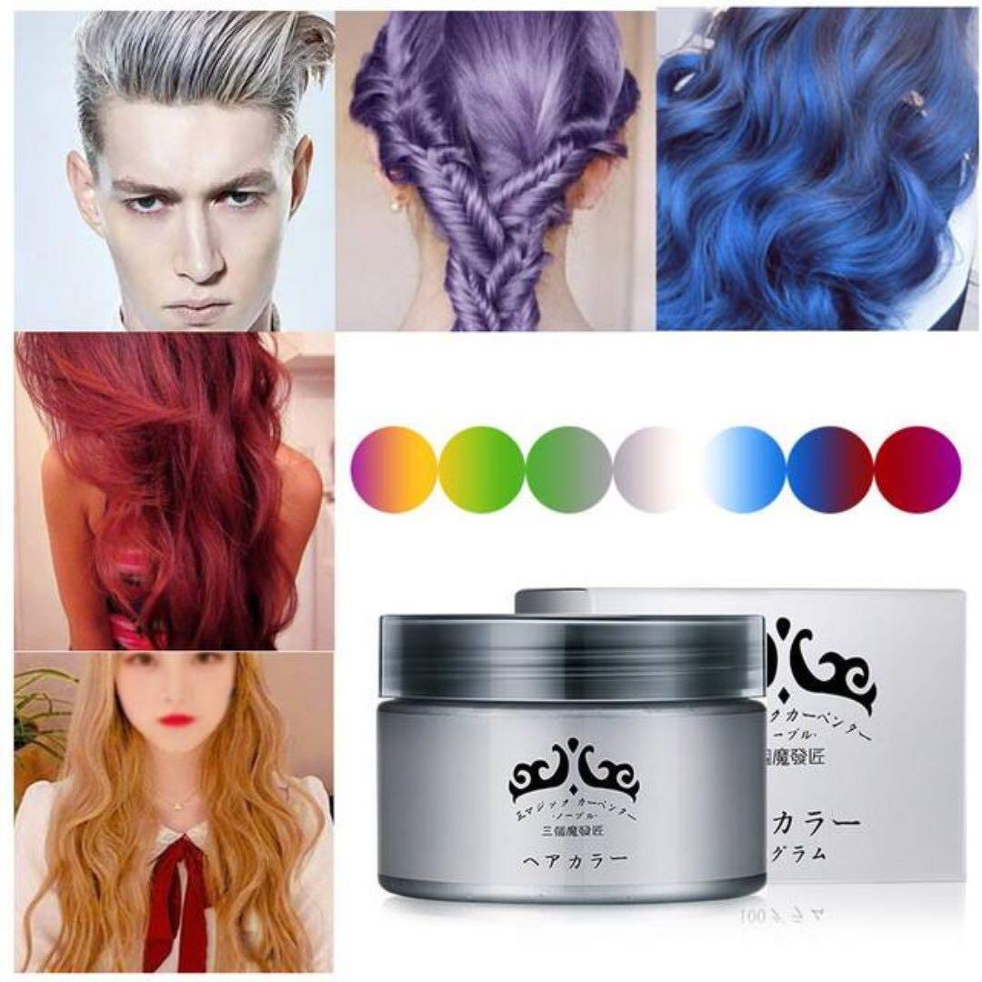 Harajuku Style Hair Color Wax Dye