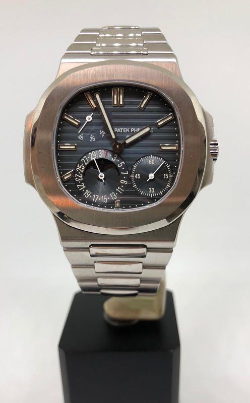 Patek Philippe Nautilus 5712 Blue Dial Luxury Watches On Carousell