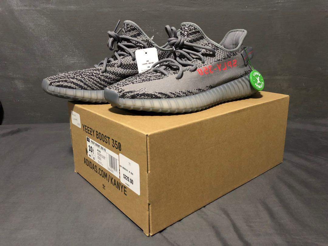 the latest 15f4a 287b9 Yeezy Boost 350 V2 Beluga 2.0, Men's Fashion, Footwear ...