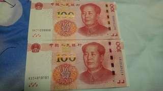 人民幣100元靚号