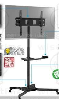 32-50吋電視移動架 台灣製造