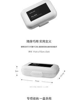 🚚 Pill box
