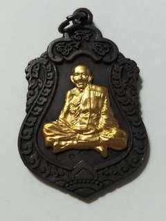 Thai Amulet LP Sean BE 2554