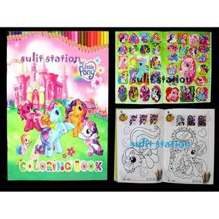 MLP MY LITTLE PONY STICKER COLORING BOOK party giveaways needs favor souvenirs