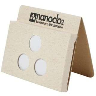【日本製】100%全新 Nanoclo2 空間除臭除菌 浴室防霉盒 (日本醫護人員都用)