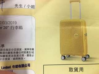 """Delsey curio 20"""" 行李箱 luggage"""