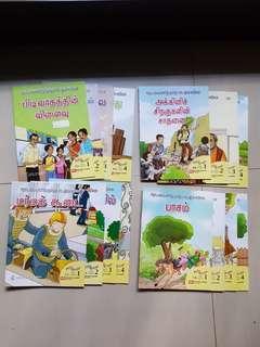 🚚 Assesment books