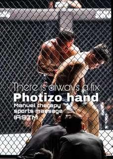 Photizo hand Manual therapy