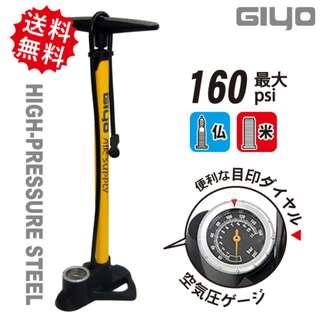 (Promotion!) :GIYO FLOOR PUMP - GF 38P for bicycle/scooter/bikes