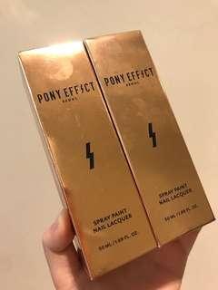 🚚 Pony Effect 太空指甲噴霧
