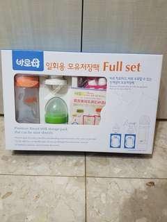 🚚 韓國MPL BAROMO寶食樂母乳餵奶神器組 - 豪華組(200ml)