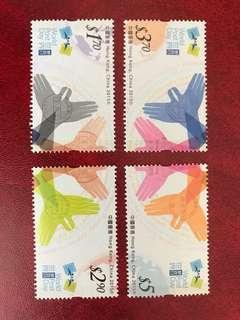世界郵政日