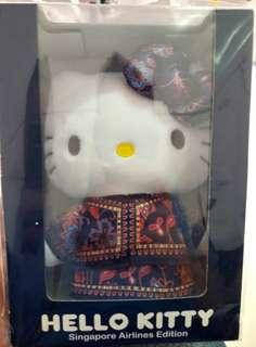 SQ Limited Edition Hello Kitty