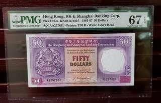 PMG67E85年AA版滙豐50圆(紫龍舟)