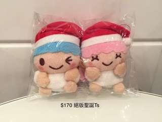 Little Twin Stars 絕版聖誕節公仔