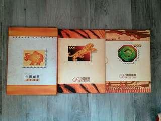 中國郵票年冊 1997, 1998, 1999