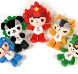 [INSTOCK] Beijing 2008 Olympics Official Mascot Stuffed Toy
