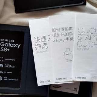 SAMSUNG S8+ 吉盒