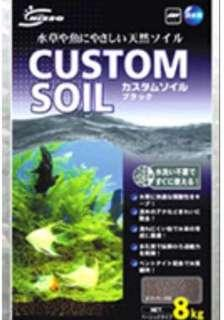 aquarium soil 8kg pet supplies carousell singapore