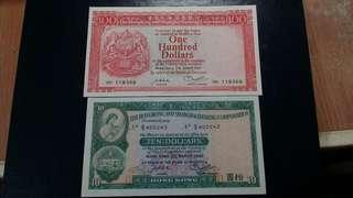 1對1982年匯豐$100及$10各一張,有摺無穿爛