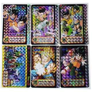 Dragon Ball Prism Fan Cards
